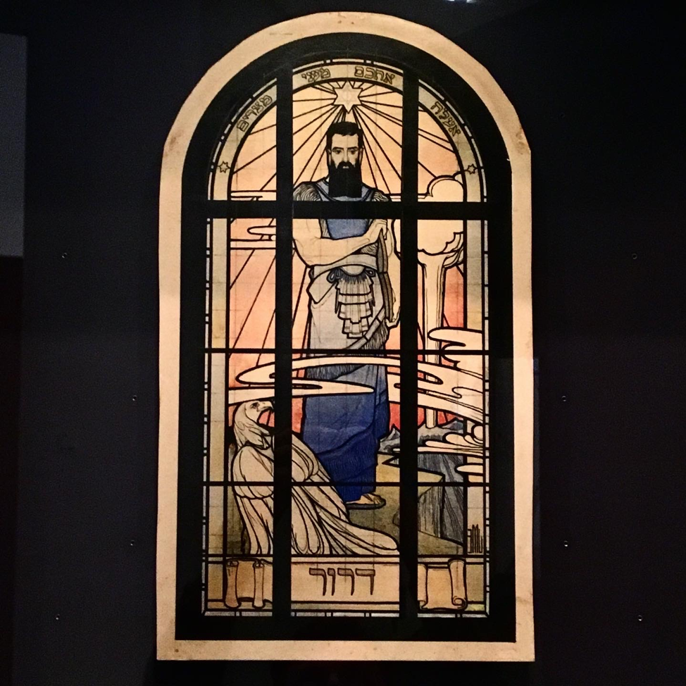 1904 design for a stained glass window in the B'nai B'rith home in Hamburg by Ephraim Moses Lilien; photo by Jonathon Catlin